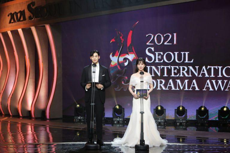 The Seoul International Drama Awards 2021: Full List of Winners